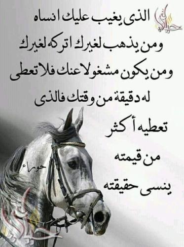 صورة كلمات معبرة عن الحياة فيس بوك , كلمات من القلب للقلب عن مواقف حقيقة في الفيس 11279 4