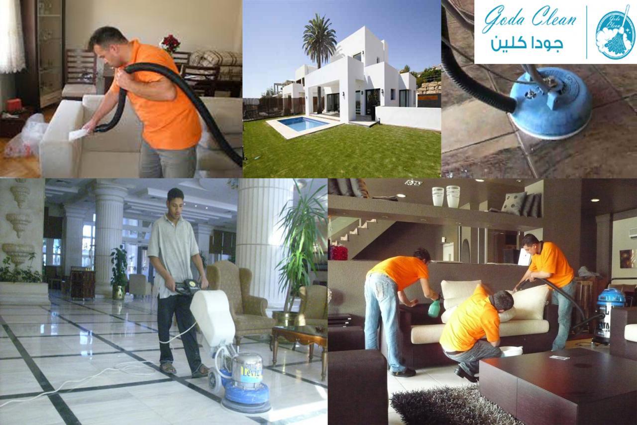صور شركة تنظيف فلل بالقصيم , بعض الشركات المتخصصة في تنظيف بالقصيم