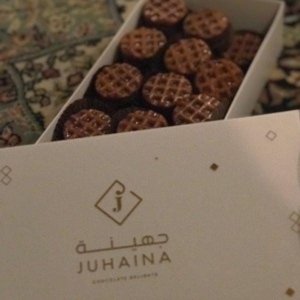 صور حلويات جهينة الرياض , محلات حلويات جهينة في مدينة الرياض