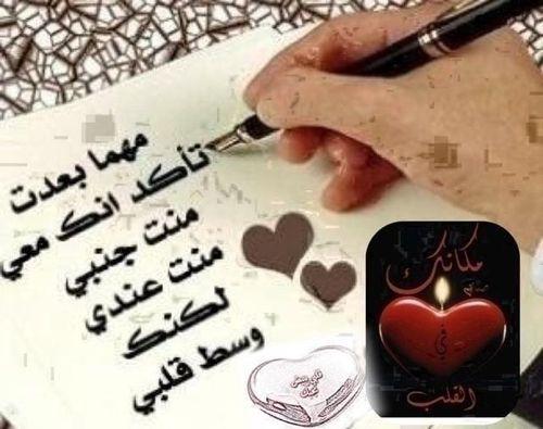 صورة اشعار حب قصيره , عن الحب نتكلم باختصار في اشعار
