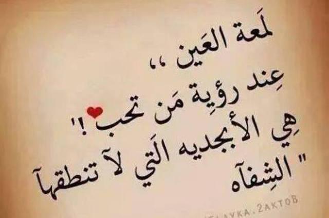 صورة كلام جميل لشخص عزيز عليك , احلى كلام لاحلى شخص عزيز في حياتك