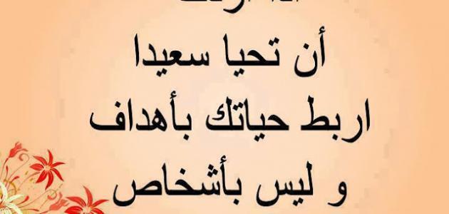 كلام جميل لشخص عزيز عليك احلى كلام لاحلى شخص عزيز في حياتك مساء الورد