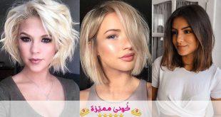 صور قصه شعر حلوه , احلى قصة شعر لكل سيدة حلوة