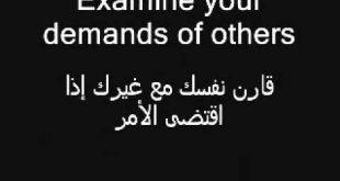 صورة عبارات بالانجليزي مترجمه , بعض العبارات باللغة الانجليزية روعة مترجمة الى العربية