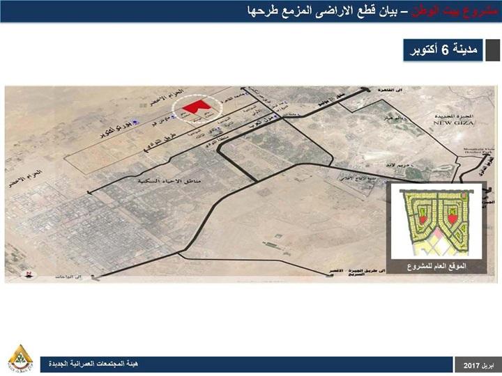 صورة خريطة 6 اكتوبر , تعرف على مدينة 6 اكتوبر والشيخ زويد