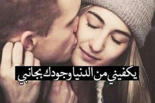 صورة حب وعشق , صور غراميه رومانسيه