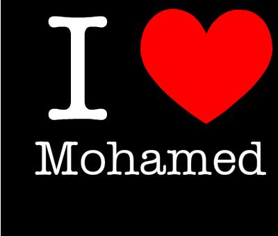 صورة صور اسم محمد , تصميمات لاسم محمد