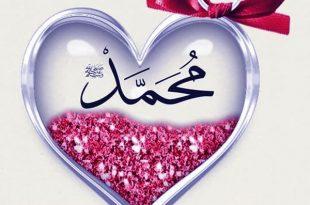 صور صور اسم محمد , تصميمات لاسم محمد
