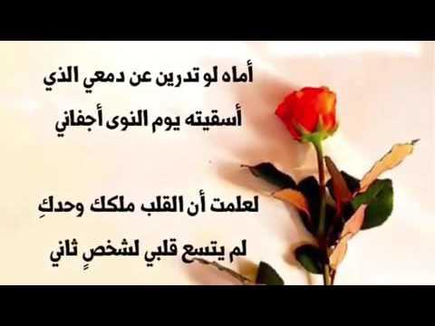 صورة ابيات شعر عن الام , اقوال الشعراء عن الامومه