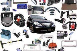 صور اكسسوارات سيارات , رفايع للعربيات متنوعه