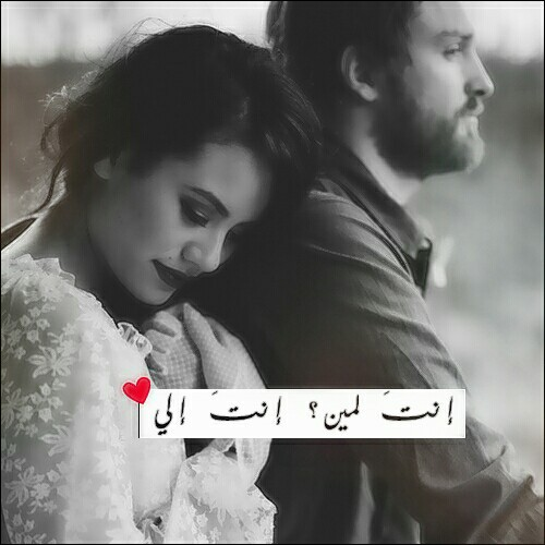 صورة صور رومانسيه مكتوب عليها , مشاهد حب باروع الكلمات