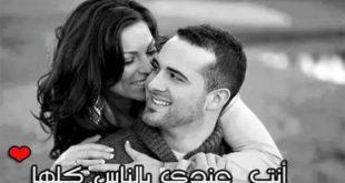 صور صور رومانسيه مكتوب عليها , مشاهد حب باروع الكلمات
