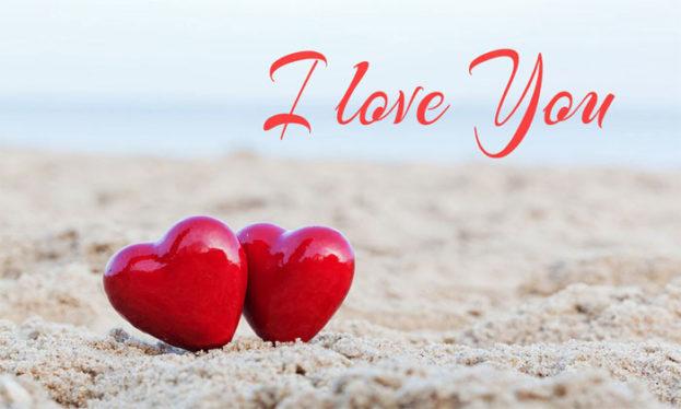 صور رسائل بحبك , مسجات كلمة حب
