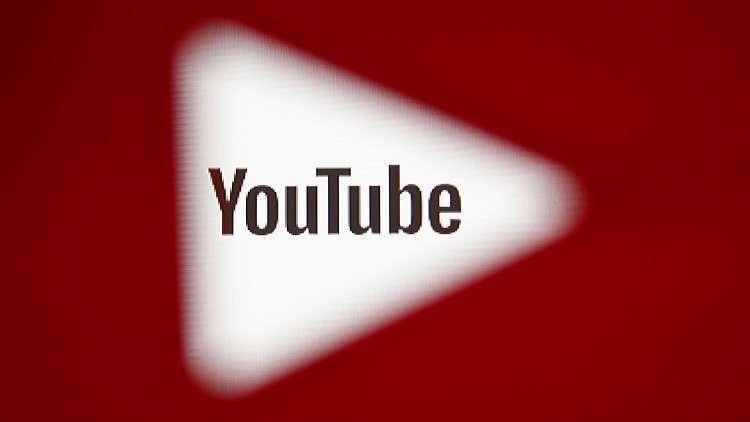 صور خلفيات يوتيوب , صور حلوه لليوتيوب