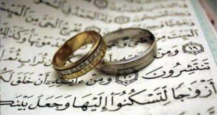 صور تفسير الاحلام الزواج للبنت من شخص تعرفه , معنى رؤية الفتاه تتزوج من شاب تعرفه
