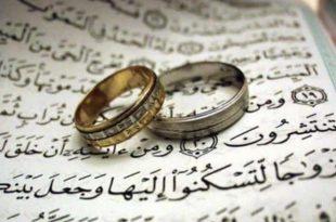 صورة تفسير الاحلام الزواج للبنت من شخص تعرفه , معنى رؤية الفتاه تتزوج من شاب تعرفه