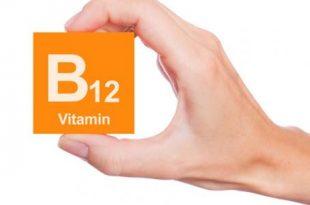 صورة اعراض نقص فيتامين ب ١٢ , علامات انخفاض فيتامين ب12