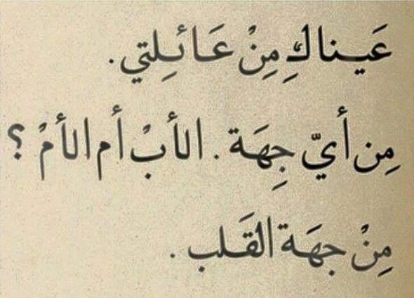 صورة كلمات جميلة للحبيبة , اروع جمل واقوال تهدى لمن تحب