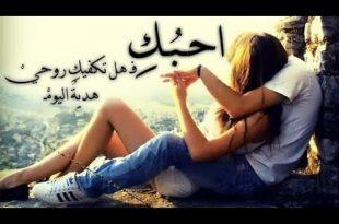 صور كلمات جميلة للحبيبة , اروع جمل واقوال تهدى لمن تحب