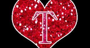 صور صور حرف t , كروت على شكل حرف T
