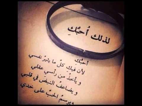 صورة احبك حبيبي , ارق واقوى كلمات فى الحب