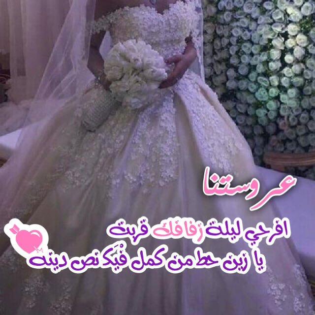 صورة رمزيات عروس , ثيمات عرايس كيوت