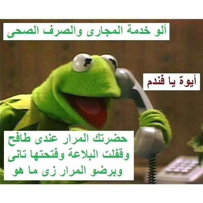 صورة مواقف مضحكة جدا , نكت ولقطات فكاهيه