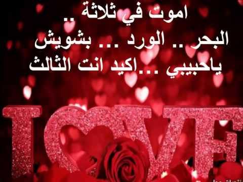 صورة رسائل رومانسية جامدة , كروت بكلام حب شديد للاهداء الى الحبيب