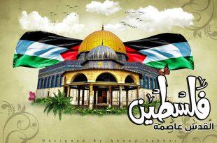 صور صور عن فلسطين , رمزيات عن فلسطين