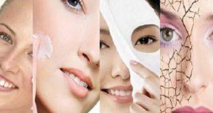 صورة انواع البشرة , ماهى انماط جلد الوجه