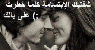 كلام حب وغرام , اجمد اقوال عشق ورومانسيه