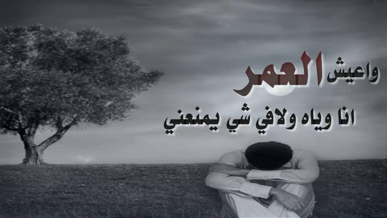 صورة ابيات شعر حزينة , خواطر شعريه عن الحزن