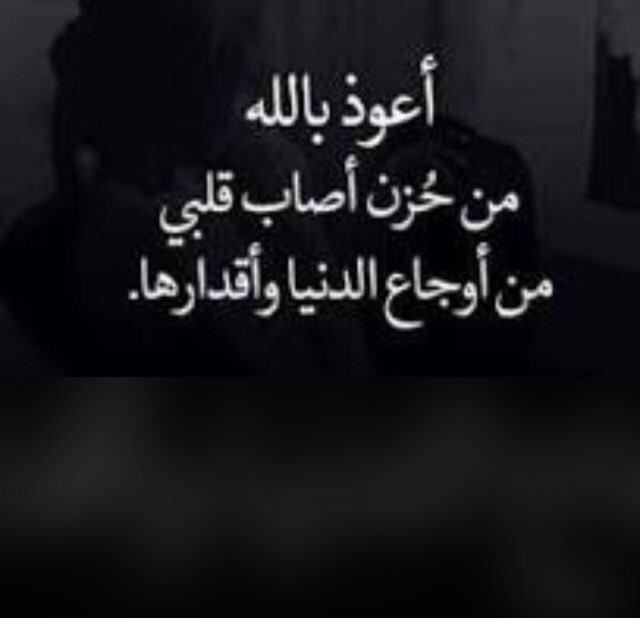 صورة صور فيس حزينه , بوستات معبره عن الحزن الشديد