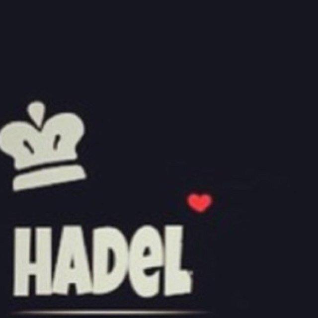 صور صور اسم هديل , خلفيات متنوعه لاسم هديل