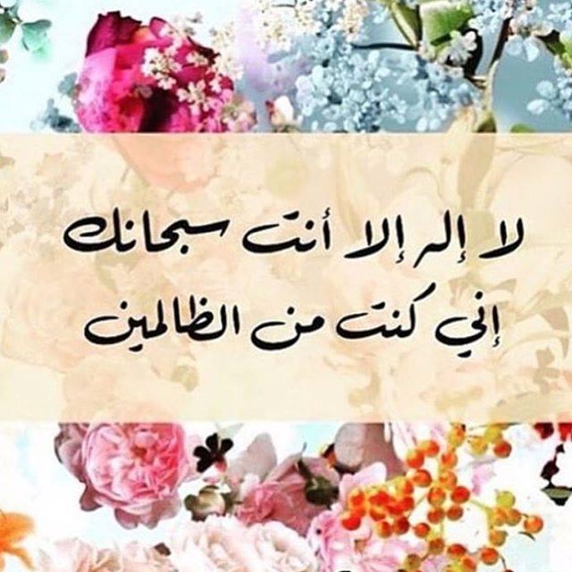 صورة رمزيات دينيه انستقرام , توبيكات اسلاميه للانستغرام