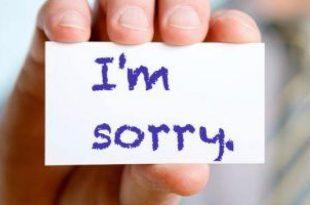 صورة رسالة اعتذار لحبيبتي , اجمل كلمات الاعتذار للحبيبة