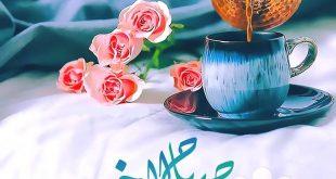 صورة اجمل كلمات الصباح , اجمل كلمات صباحيه للاحباب و الاصدقاء