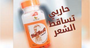 صورة فيتامينات للشعر , طرق صحية لحماية الشعر من التساقط