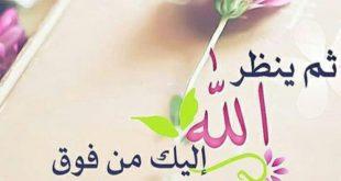 صورة صور دينيه جديده , اروع العبارات الاسلامية