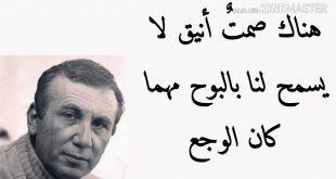 صورة شعر نزار قباني , شاعر الحب والرومانسية
