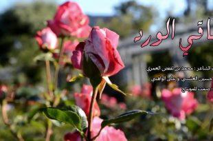 صورة شعر عن الورد , هدايا قيمة لاحبابك