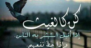 صورة مسجات شوق , كم اشتقت اليك حبيبي