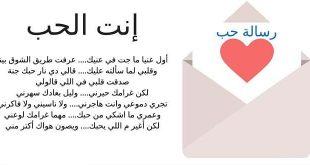 صورة رسائل عشق وغرام , ياجمال الحب وايامه