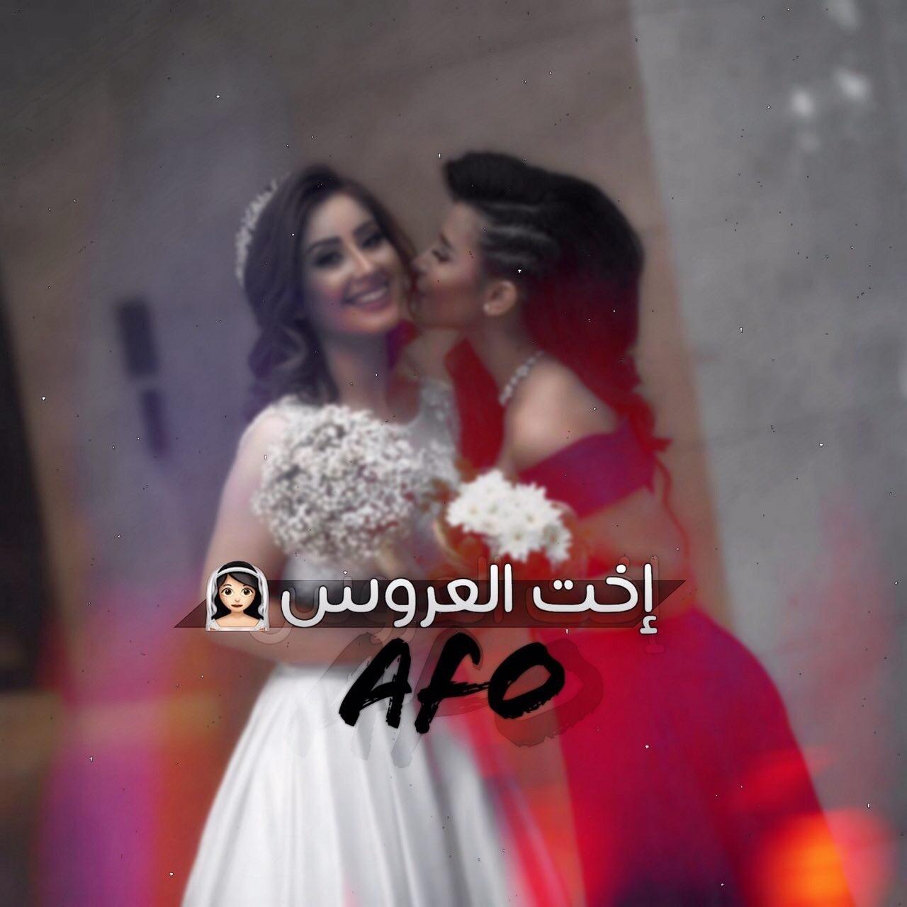 تصادم الرفيق أمتياز فستان مكتوب عليها عروسة Cabuildingbridges Org