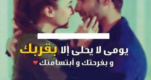 صورة بوستات حب جامدة , كلمات حب تجنن