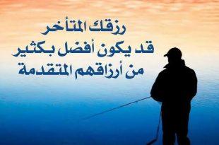 صورة كلام من ذهب فيس بوك , اروع مايقال علي الفيس بوك