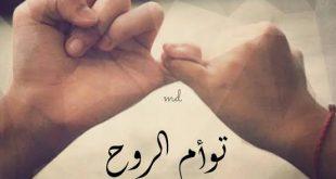 صورة كلمات في حب الزوج , الاهتمام هو بدايه الحب