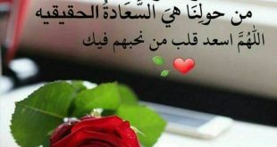 صورة احلى صور صباح الخير , صباح الامل والتفاؤل