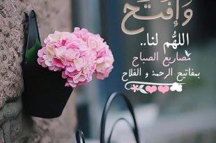 صورة اجمل العبارات الدينية , خلفيات اسلامية للفيس بوك