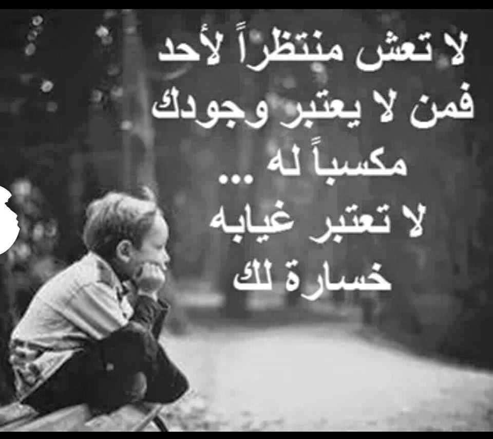 صورة كلام حزين عن الحب , الم الفراق والحزن الداخلي